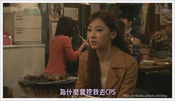 [SUBPIG][Lady ep01][(078127)01-04-13].JPG