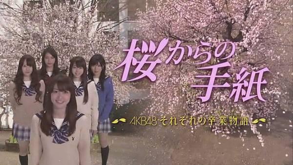 _自_花的信.Sakura.Kara.no.Tegami.Ep01.Chi_Jap.HDTVrip.704X396-YYeTs人人影_[(019127)23-31-10].JPG