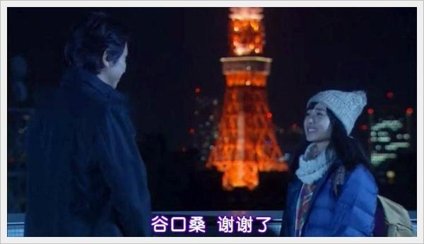 [_能力者 小田__子的_言].[TSJS] Reinoryokusha Odagiri Kyoko no Uso ep07 [704x396][日_中字][(074479)22-22-33].JPG