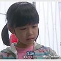 _狗_件事.Inu.wo.Kau.to.Iu.Koto.Ep09.Chi_Jap.HDTVrip.704X396-YYeTs人人影_[(014789)21-53-48].JPG