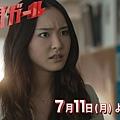 全開女孩第一集 (9).jpg