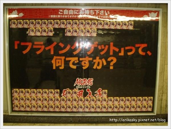 news_large_AKB48_0823_03.jpg