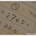 全開女孩8 (8).JPG