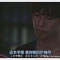 全開女孩8 (10).JPG