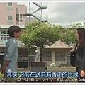 全_女孩.Zenkai.Girl.Ep10.Chi_Jap.HDTVrip.704X396-YYeTs人人影_[(035265)00-14-40].JPG