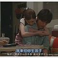全_女孩.Zenkai.Girl.Ep10.Chi_Jap.HDTVrip.704X396-YYeTs人人影_[(051072)00-23-29].JPG