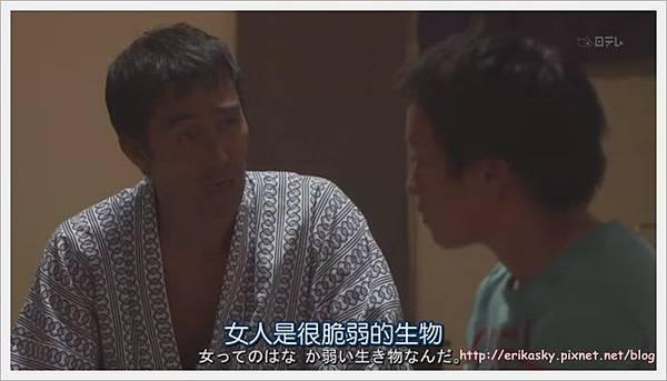 幸福的_手帕.Koufuku.no.Kiiroi.Hankachi.Chi_Jap.HDTVrip.704X396-YYeTs人人影_[(043731)00-26-46].JPG