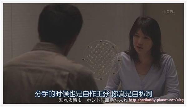 幸福的_手帕.Koufuku.no.Kiiroi.Hankachi.Chi_Jap.HDTVrip.704X396-YYeTs人人影_[(148477)01-33-42].JPG