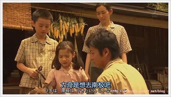 南极大_.Nankyokutairiku.Ep01.Chi_Jap.HDTVrip.704X396-YYeTs人人影_[(126778)03-05-36].JPG