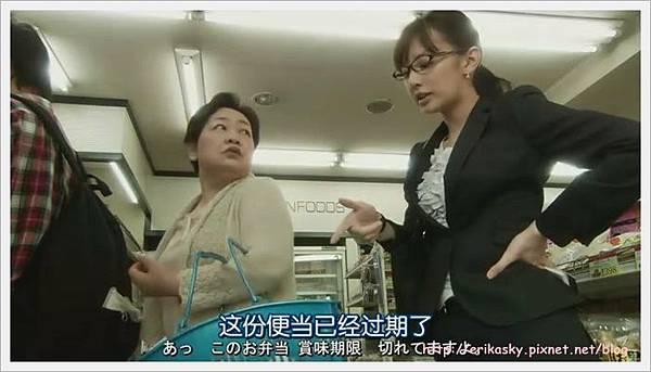 推理要在晚餐后.Nazotoki.wa.Dina.no.Atode.Ep01.Chi_Jap.HDTVrip.704X396-YYeTs人人影_[(008661)00-11-17].JPG