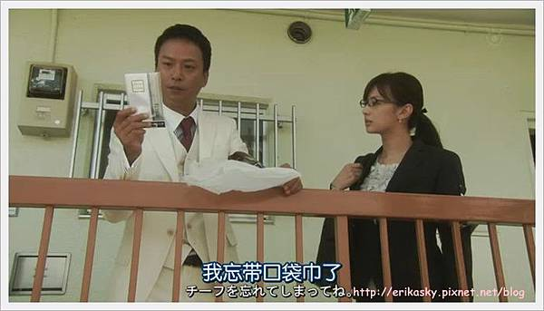 推理要在晚餐后.Nazotoki.wa.Dina.no.Atode.Ep01.Chi_Jap.HDTVrip.704X396-YYeTs人人影_[(010783)00-08-31].JPG