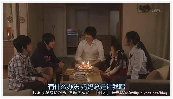 家政_三田.Kaseihu.no.Mita.Ep01.Chi_Jap.HDTVrip.704X396-YYeTs人人影_[(088787)08-39-51].JPG