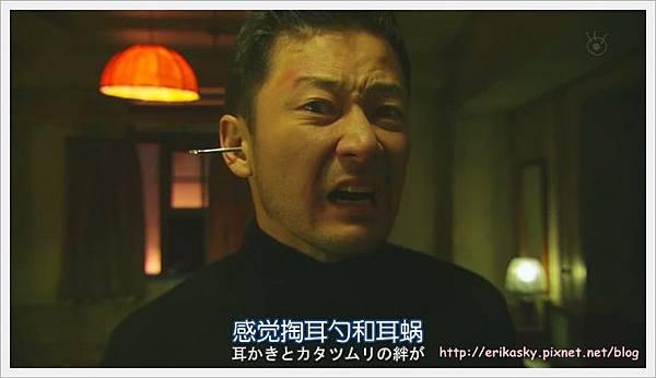 2011世界奇妙物語秋季特別篇009.JPG