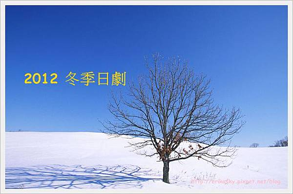 [wallcoo_com]_winter_snow_1EA49162.jpg