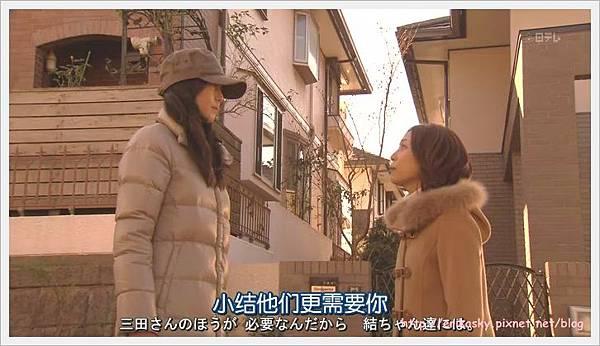 家政婦三田 大結局010.JPG