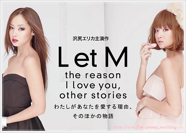 L et M ~我愛你的理由,其他故事~.jpg