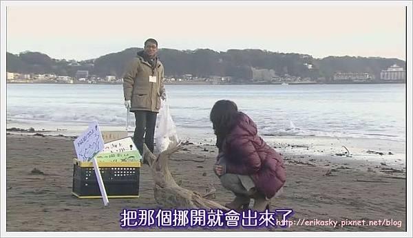 倒數第二次戀愛006.JPG