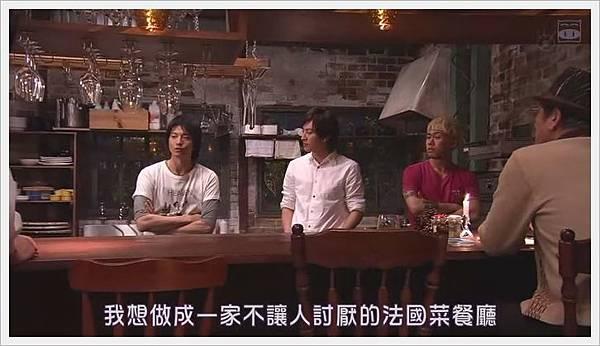 [SUBPIG][Hungry! ep02][(070633)04-08-40].JPG