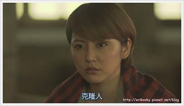分身 東野圭吾009