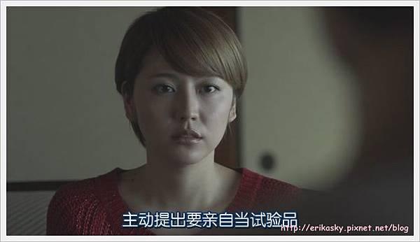 分身 東野圭吾014