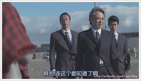 分身 東野圭吾015