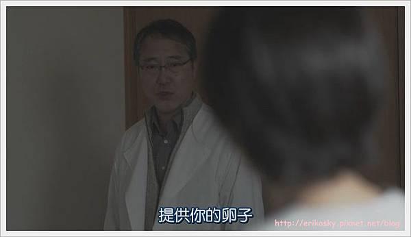 分身 東野圭吾019