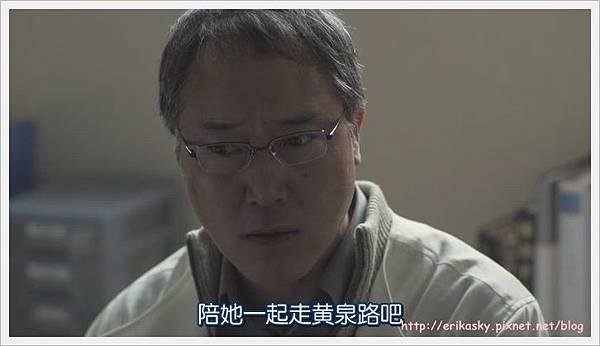 分身 東野圭吾022