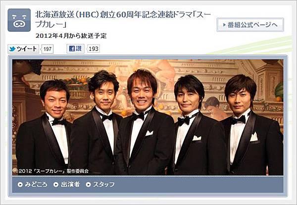 2012春季日劇016