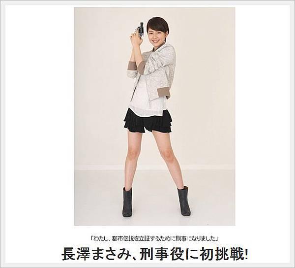 2012春季日劇015