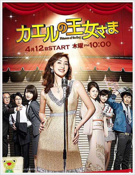 2012春季日劇013
