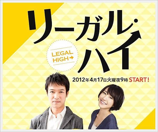 2012春季日劇004