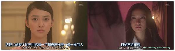 W的悲_.W.no.Higeki.Ep01.Chi_Jap.HDTVrip-tile