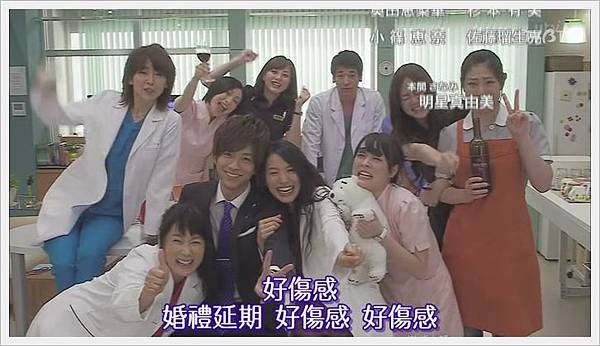 [TVBT]Kureobatorana Onnatati_EP_08_ChineseSubbed[17-48-24]