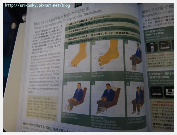 20120713日本009