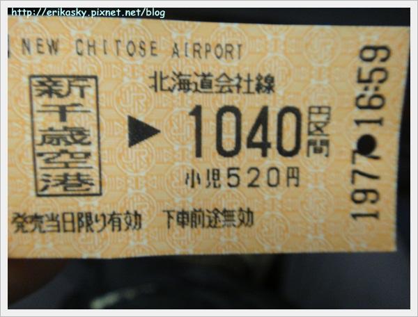 20120713日本017