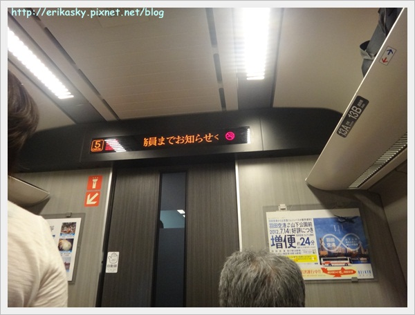 20120713日本018