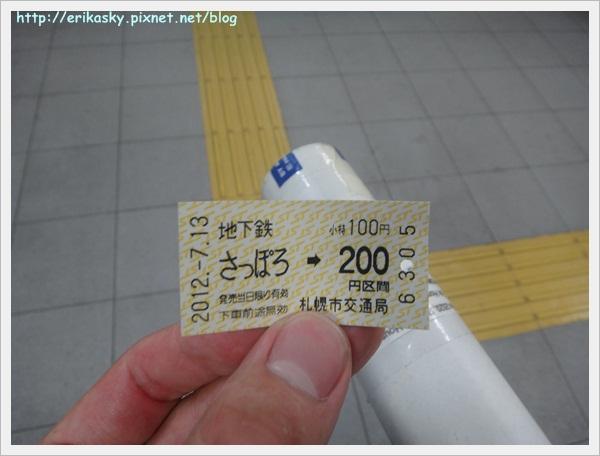 20120713日本021