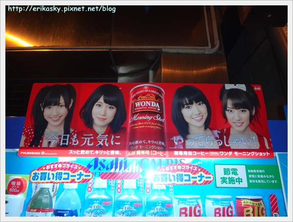 20120713日本026