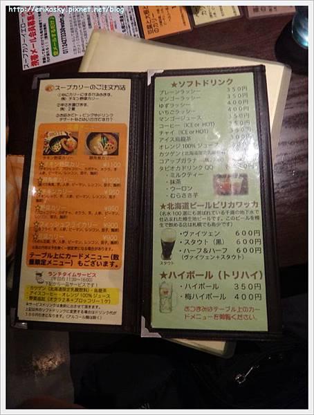 20120713日本029