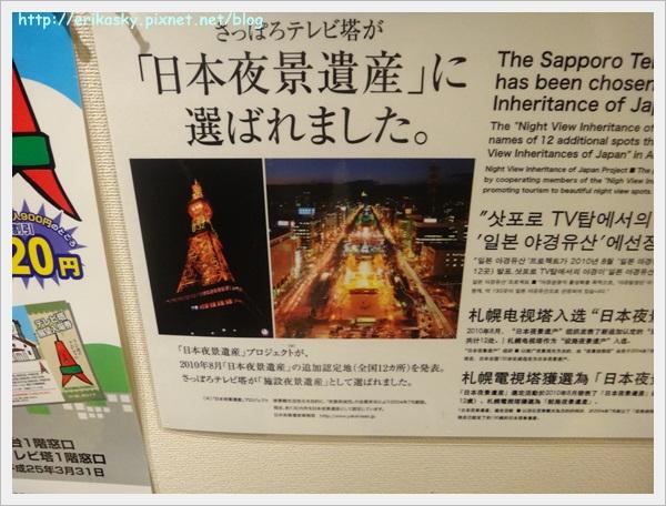 20120713日本040
