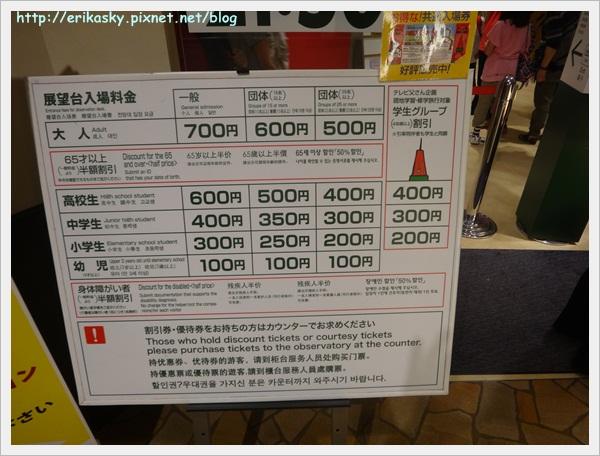 20120713日本041