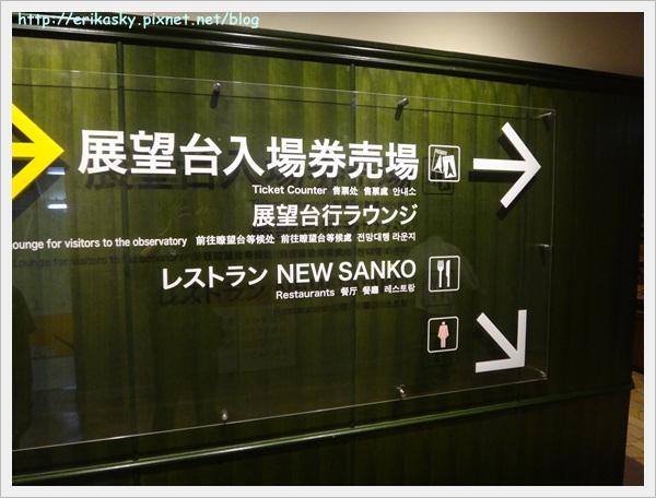 20120713日本042