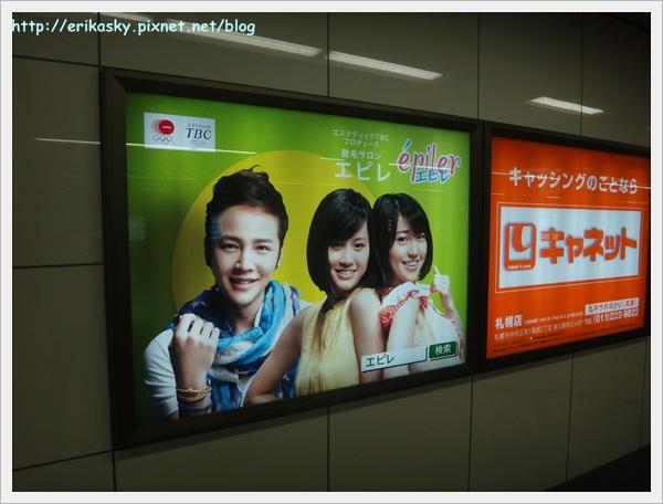 20120714日本002