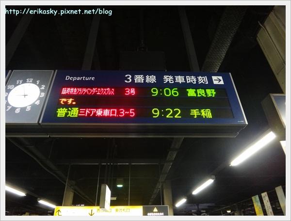 20120714日本007