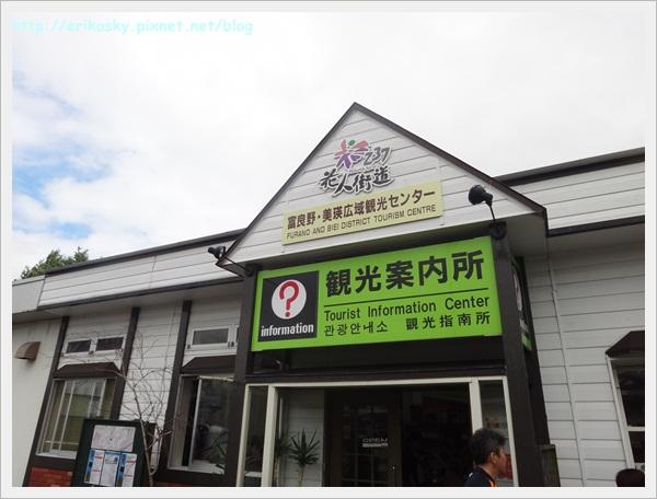20120714日本014