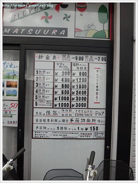 20120714日本037