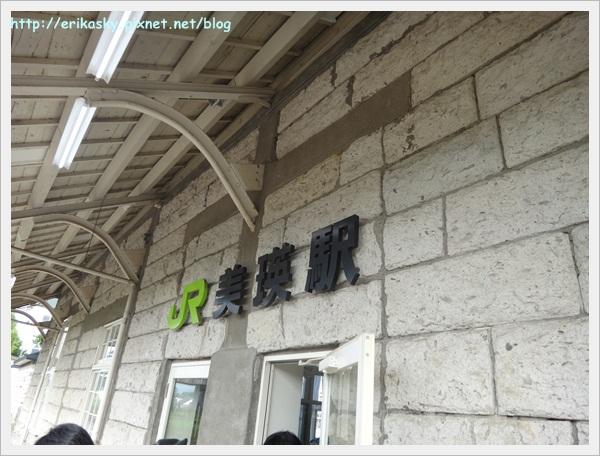 20120714日本039