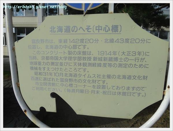 20120714日本042