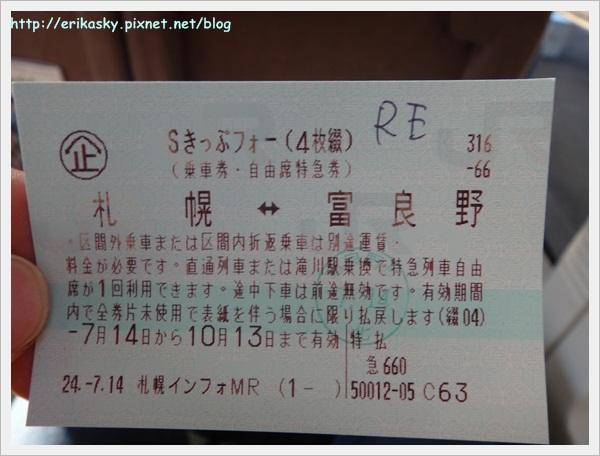20120714日本043