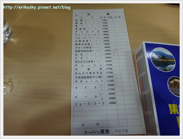 20120714日本050